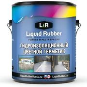 Жидкая резина A-205,  цветной гидроизоляционный герметик