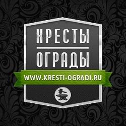 """""""Кресты и Ограды"""" - изготовление ритуальной продукции"""
