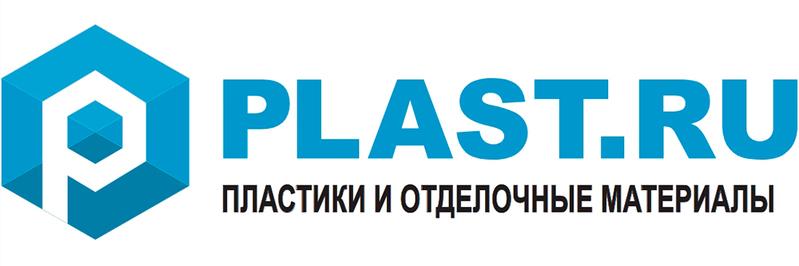 ПЛАСТ.РУ