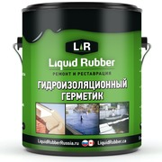 Liquid Rubber HighBuild S-200 – мастика (жидкая резина) в Москве