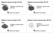 Поиск строительных материалов на портале «BNK24»